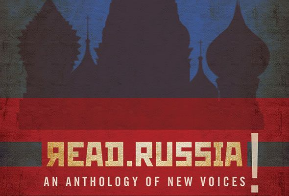 readrussia_anthology__590