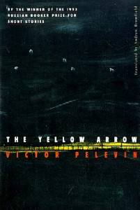 pelevin-yellowarrow