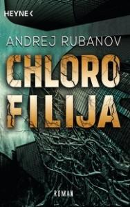 rubanov-chlorofilija