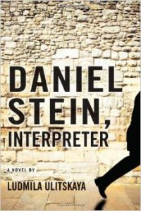 daniel-stein-interpreter