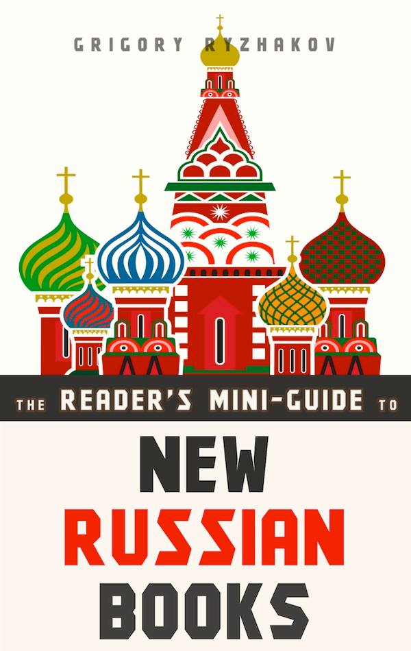 New Books On Russian Writer 87