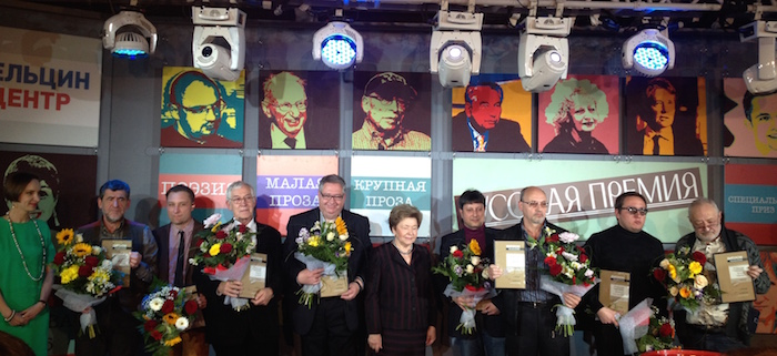 Russian Prize 2015 winners